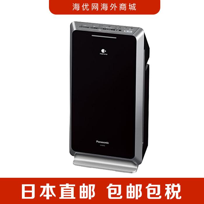 [海优网海外商城空气净化,氧吧]日本直邮 日本本土 松下F-PXP 月销量0件仅售2798元