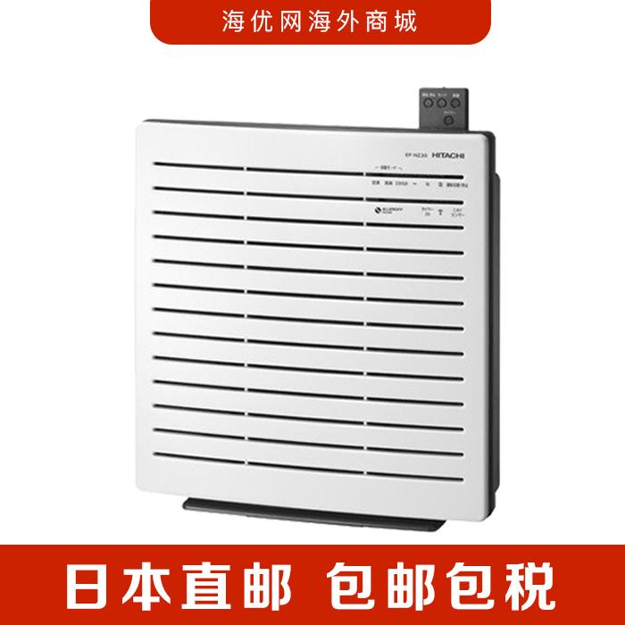 [海优网海外商城空气净化,氧吧]日本直邮 本土日立空气净化器Crea月销量0件仅售1490元