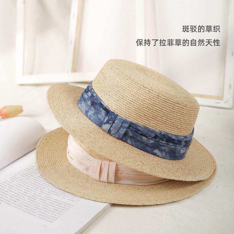 拉菲草帽女平顶欧美风宽檐防晒沙滩遮阳帽棉麻扎染布装饰太阳帽子
