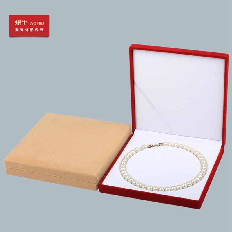 珠寶絨布珍珠項鏈禮品黃金項鏈結婚套裝首飾包裝禮盒方形紙盒