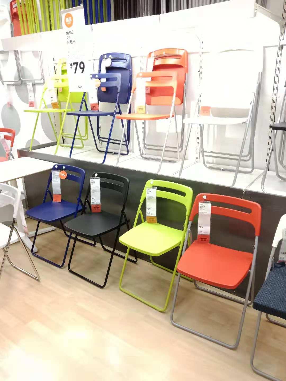 宜家正品国内代购尼斯折叠椅 休闲椅子办公电脑椅工作椅餐椅