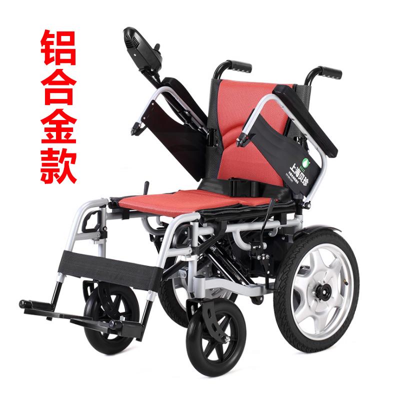 BEIZ моллюск сокровище электрический круглый стул умный сложить легкий пожилой инвалид болезнь человек поколение автомобиль алюминиевых сплавов круглый стул 6401