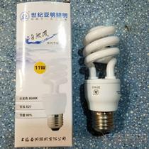 大螺口白光黄光E2714W11W8W5W2U3W型U三基色飞利浦节能灯泡
