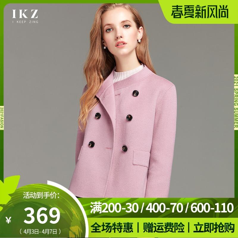 高端双面羊绒大衣女短款2021春装新款大牌修身双排扣羊毛毛呢外套