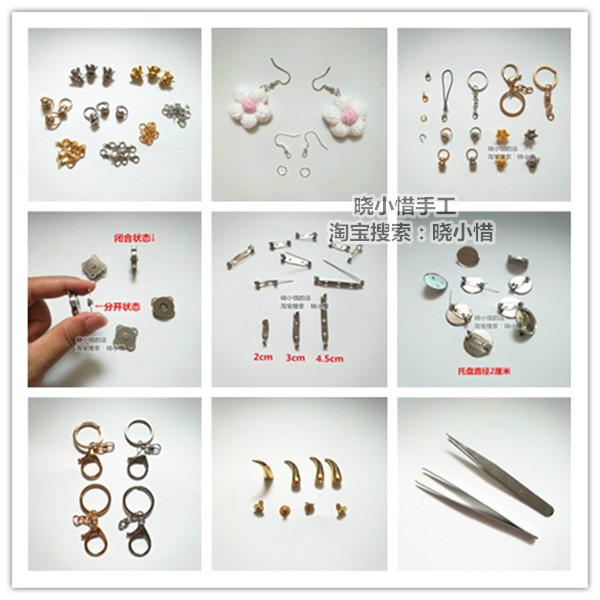 [Xiao Xiaoxi] Brooch lobster clasp tweezers opening ring crown monk Key Ring Earrings Handmade metal accessories