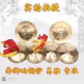 舞狮醒狮芳鸥28铜钗镲 佛山狮鼓锣鼓南狮专业 铜镲30公分表演用品图片