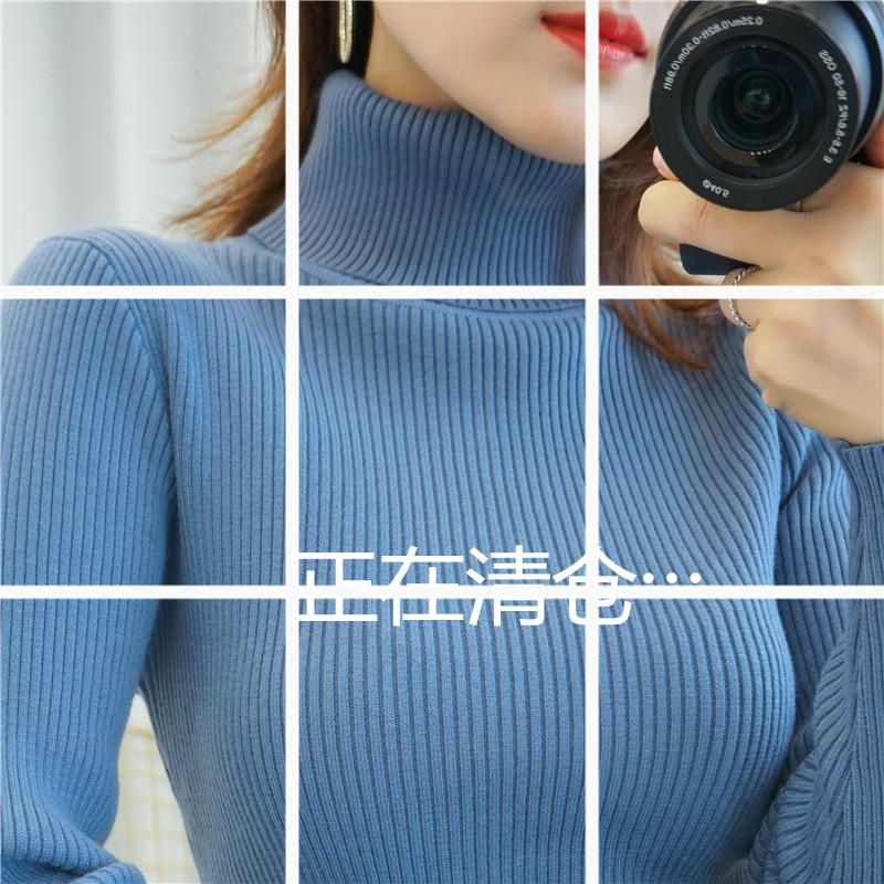 高領毛衣女修身2019新款秋冬內搭短款加厚洋氣長袖緊身針織打底衫