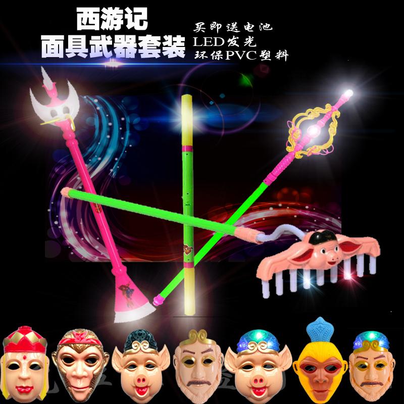 西遊記の武器マスク子供発光音楽玩具唐僧の権杖猪八戒は孫悟空の金箍棒です。