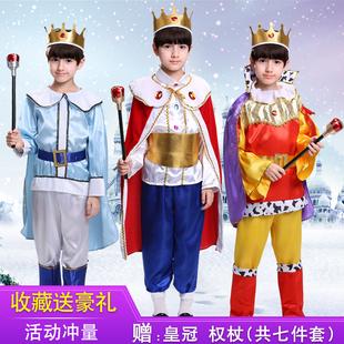 扮演出服表演化妆服装 王子服装 儿童万圣节男童衣服国王cosplay装