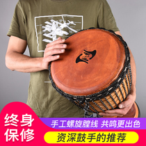 Le Africa drum Lijiang tambourine 10 12 Beginner primer playing high quality Yunnan tambourine whole wood