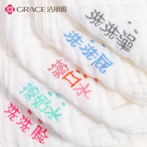 5条 洁丽雅口水巾新生婴儿用品纯棉A类洗脸巾6层纱布宝宝小毛巾