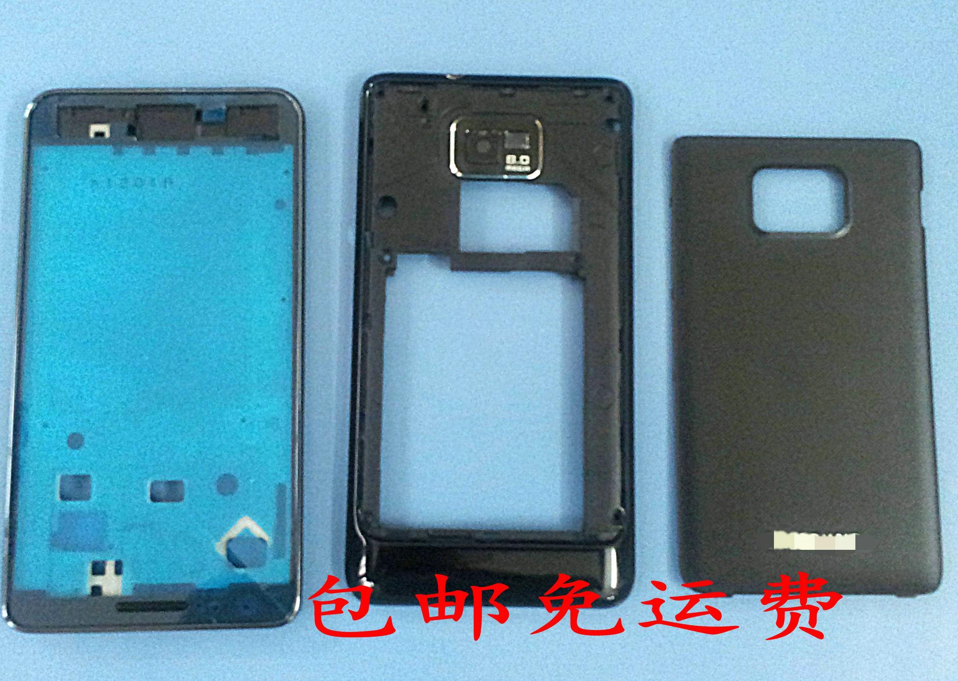 适用于三星S2外壳i9108中壳i9100后盖后壳中框i9100G手机壳电池盖