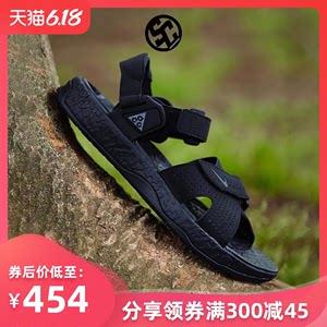 Nike/耐克ACG Deschutz户外潮流沙滩运动凉鞋CT2890-001-003-005