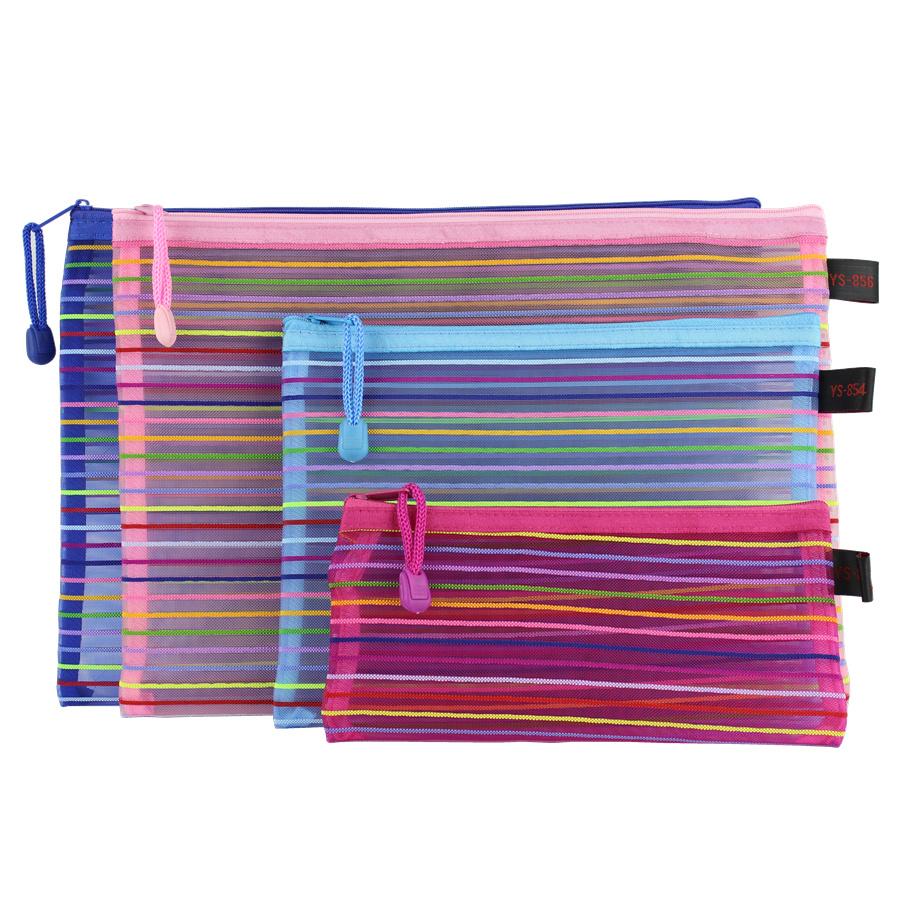 透明尼龙丝网格文件袋夹网袋拉链袋档案袋票据袋 七彩条纹