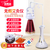 Noh moxibustion instrument Home smoke-free palace cold fumigation family-type hanging moxibustion treatment beauty salon with the warm moxibustion instrument