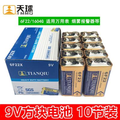 天球9v电池6F22方块九伏1604G遥控器烟雾报警器万用表麦克风电池