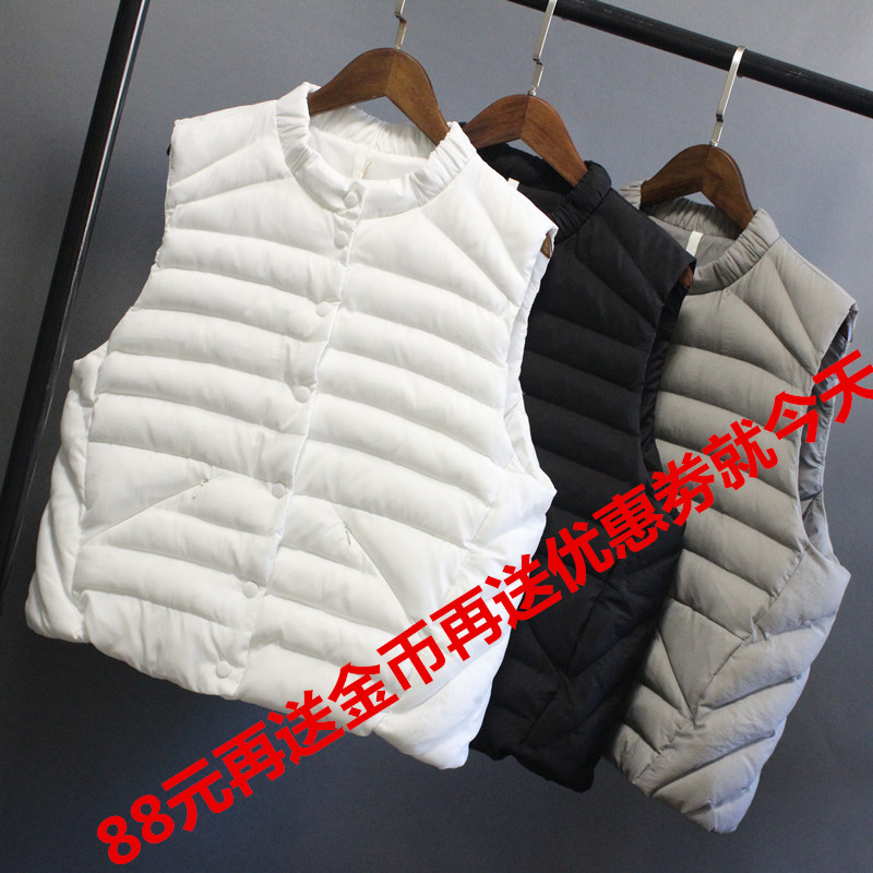 Down cotton vest womens short loose and versatile autumn and winter Korean fashion 2019 new shoulder down cotton vest vest vest clip