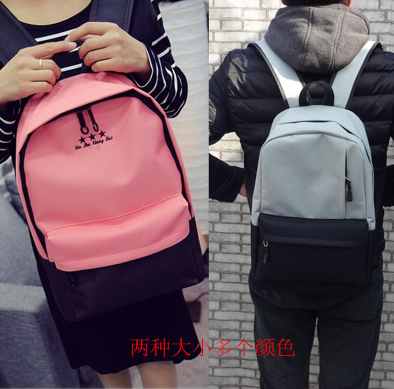 Korean version canvas schoolbag backpack for female middle school students backpack for female students high school large capacity leisure travel bag