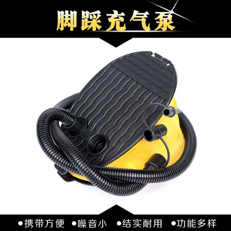 На открытом воздухе воздушная подушка кровать педали новый йети насос игрушка фут новый удобство нести газированный специальный ножной насос