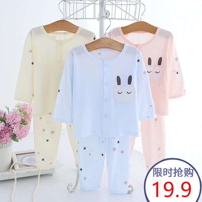 婴儿衣服夏季竹纤维套装婴儿内衣男女宝宝睡衣空调服超薄长袖夏装