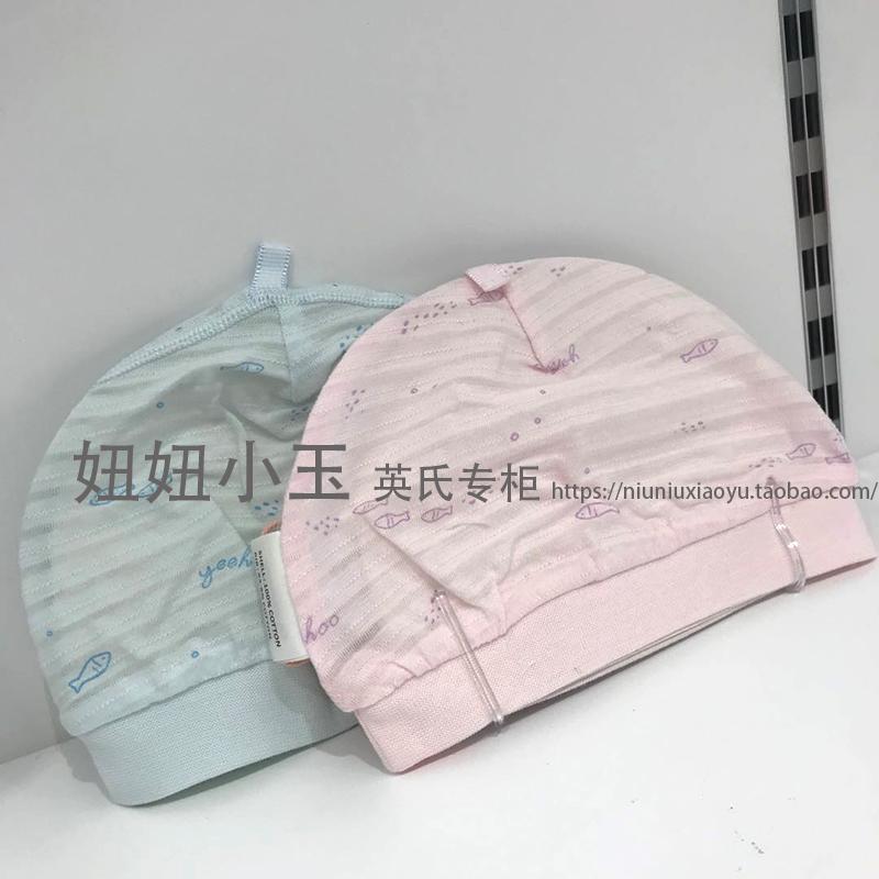 英氏婴儿胎帽夏季薄款纯棉宝宝圆帽