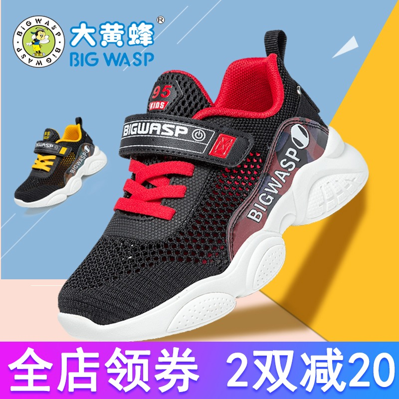 Bumblebee childrens shoes 2021 Summer Boys sports shoes childrens breathable mesh casual shoes