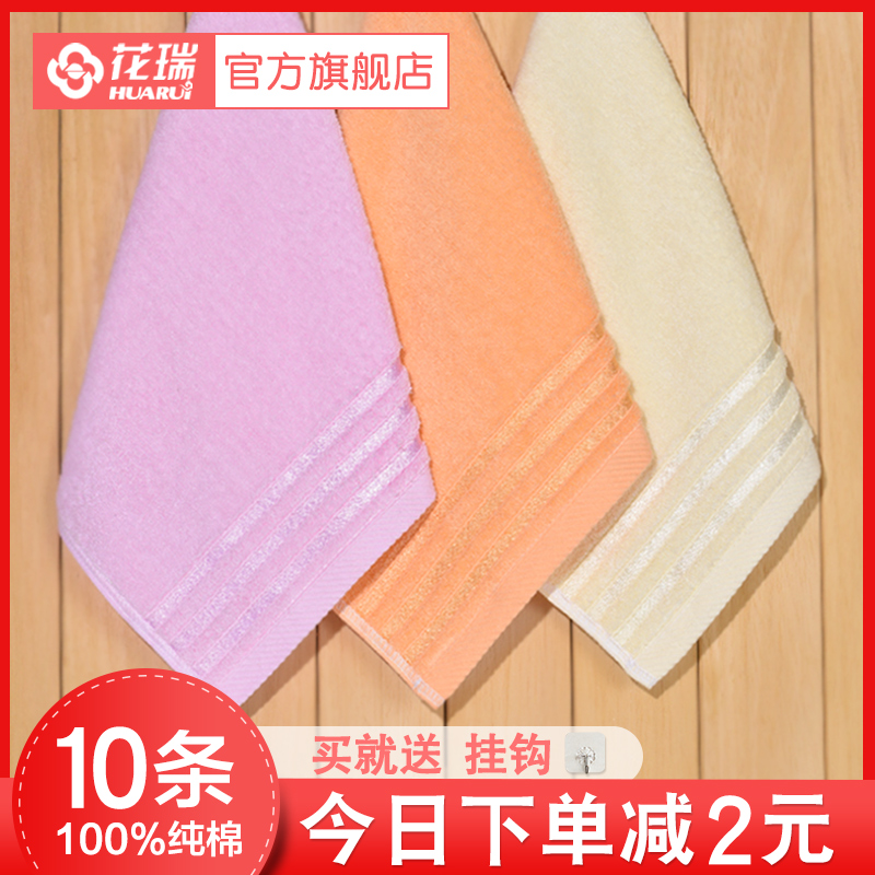 Cotton small towel all cotton square towel household soft square face pad wipe adult square face towel