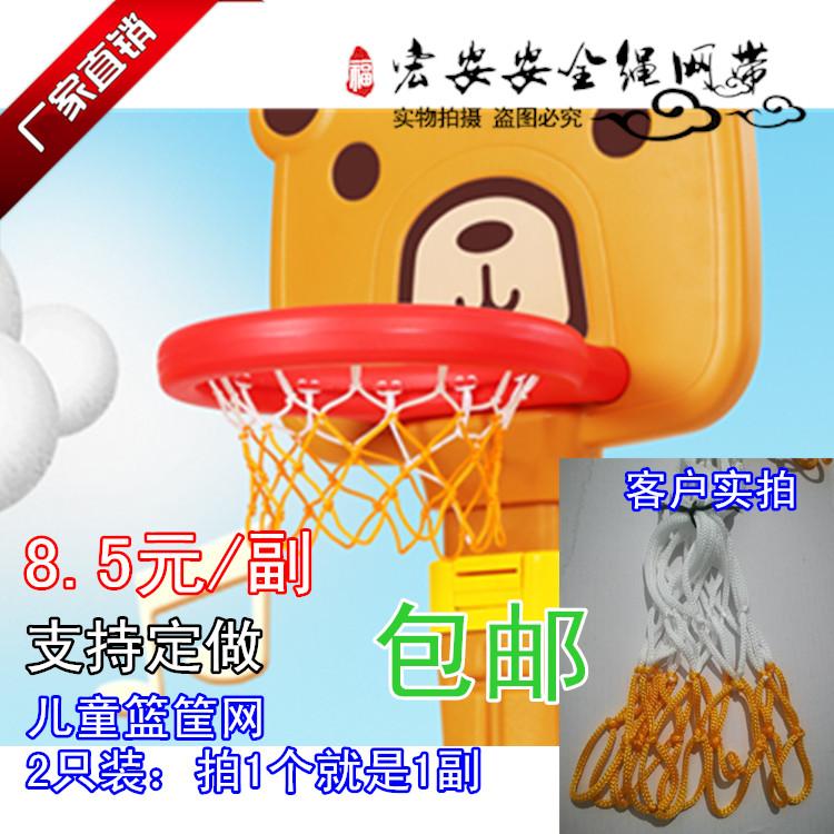 Специальность ребенок баскетбол корзина коробка корзина корзина строка сумка детский сад специальный младенец младенец сети 2 только установлен бесплатная доставка