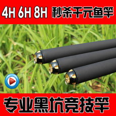 удочка Athletic black stick 28