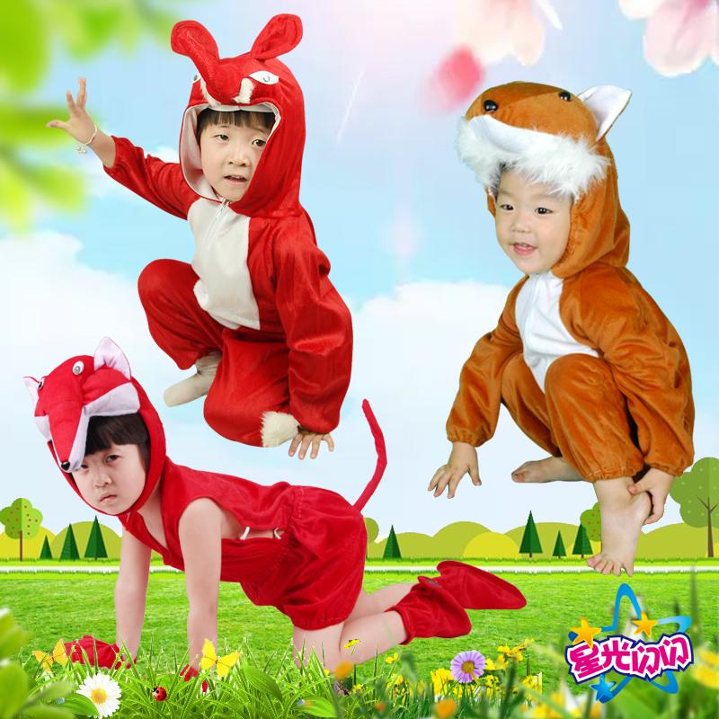 幼儿园儿童小狐狸演出服装话剧成人动物表演服饰帽子手套卡通衣服