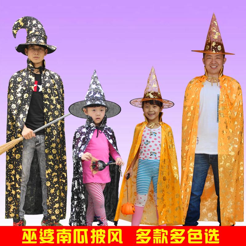 万圣节表演出化妆舞会派对服饰鬼衣儿童巫婆披风服装成人巫婆纱帽