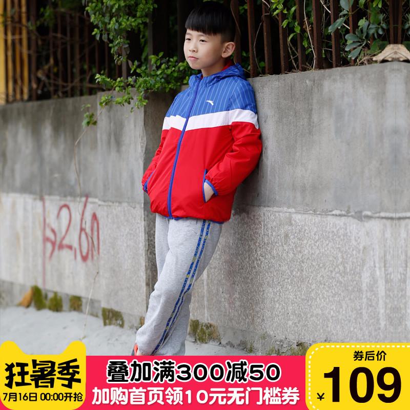 Ta детское лето новая коллекция мужской Большой мальчик один ветровка капюшон куртка фасон средней длины стиль для отдыха спортивный жакет верх одежда