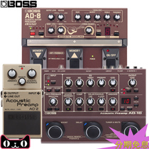 Roland Boss AD-2 8 10 original sound ballad wooden Guitar Electric box piano effect front stage amplifier di