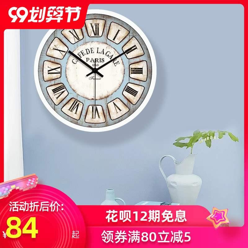 Часы на стену Артикул 626817161974