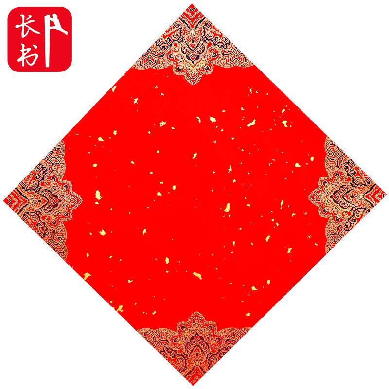 Сюаньская бумага Артикул 540812665541