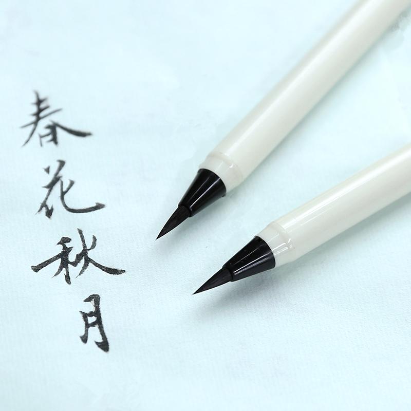 长书新毛笔小楷书法笔钢笔式软笔签名可加墨美工笔练字笔便携式狼毫兼毫羊毫成人抖音多功能抄经笔软头秀丽笔
