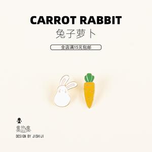 兔子胡萝卜胸针可爱日系少女别针包包鞋子卡通配饰防走光装饰针扣