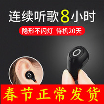 Mini Mini invisible Bluetooth headset for long life standby in ear type subwoofer for wireless running