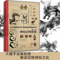 正版少兒科普童書暢銷書籍動物生活大百科DK正版童書