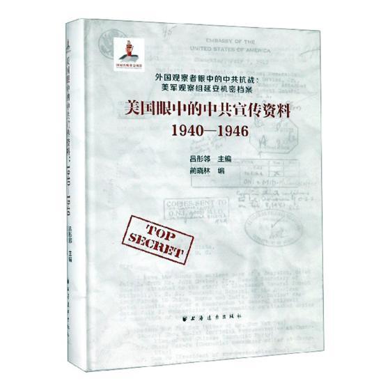 Новейшая история (1919-1949) Артикул 599402129120