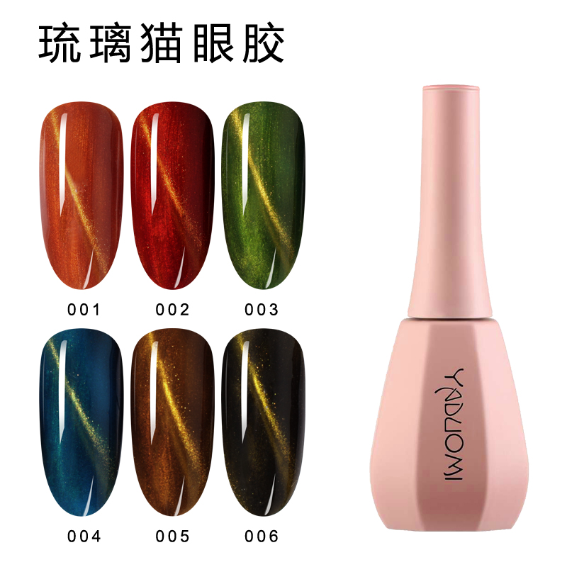 Glass Manicure Nail 5D star cat eye gel 2019 Nail Therapy phototherapy for nail shop