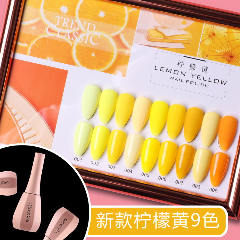 2020 new ginger oil, lemon yellow nail polish, Mango Cream, yellow manicure shop, special small set.