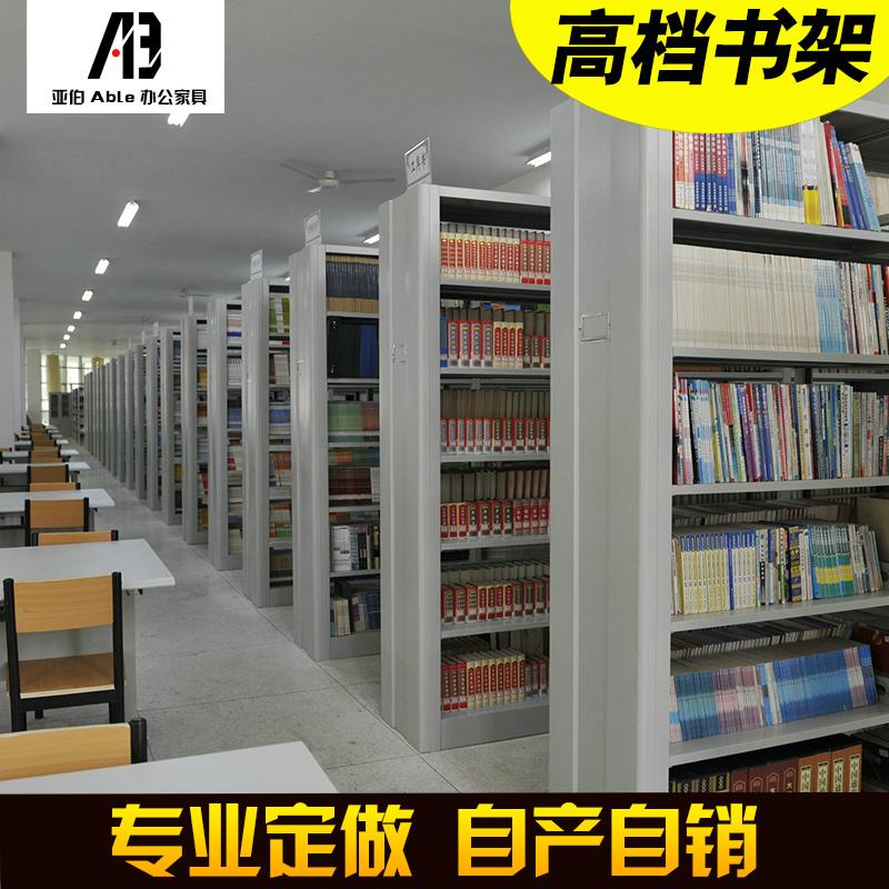钢制书架阅览架 图书馆书店书架校用办公双面铁书柜架子 厂家直销