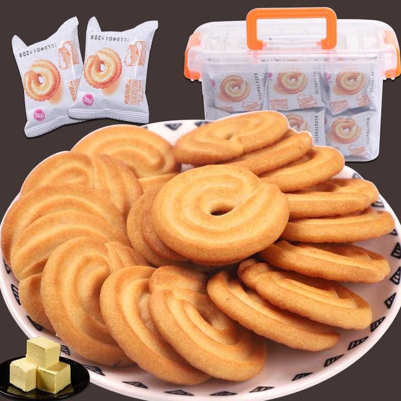 曲奇饼干小包装整箱好吃的早餐饼干