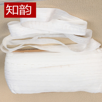 Curtain cloth with accessories white narrow cloth with narrow pumping belt two-wire car with curtain decorative belt