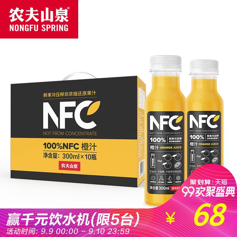 【Nongfu Spring официальный Флагманский магазин】Сок нормальной температуры 100% NFC апельсиновый сок 300 мл × 10 флакон