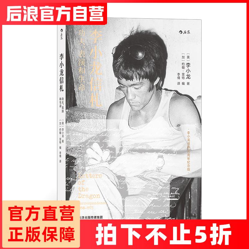 Китайская каллиграфия Артикул 619333503554