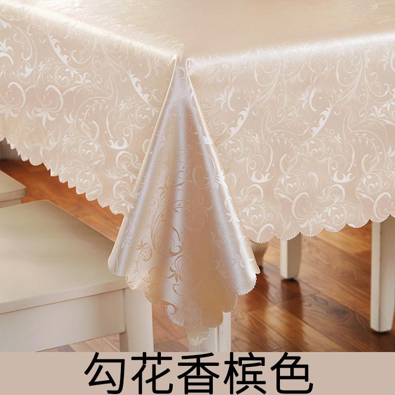 (用30元券)餐桌布防水防烫防油现代简约pu免洗家用方桌茶布几垫长方形台布