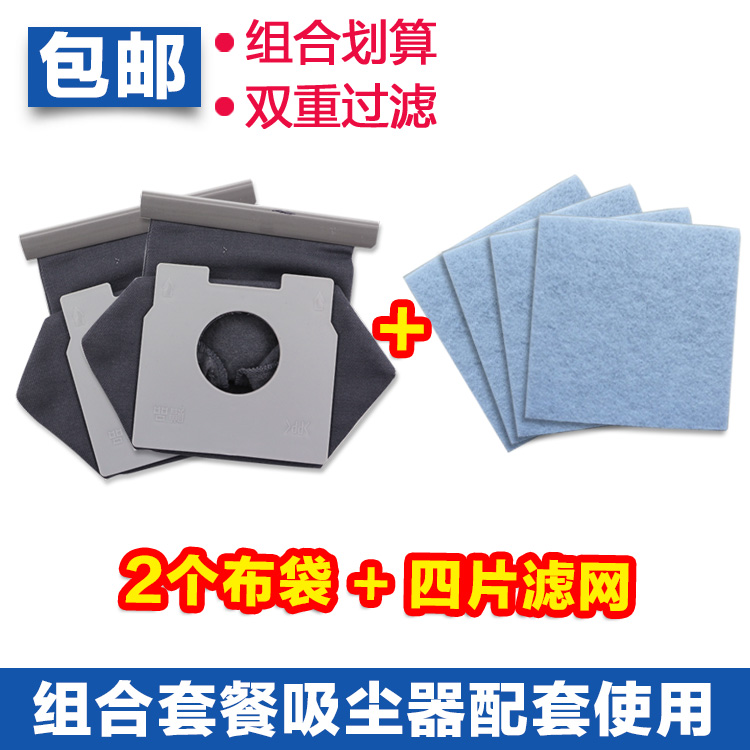 松下吸尘器C-13 MC-CA291/293/CG321/391配件无纺布袋滤棉套装