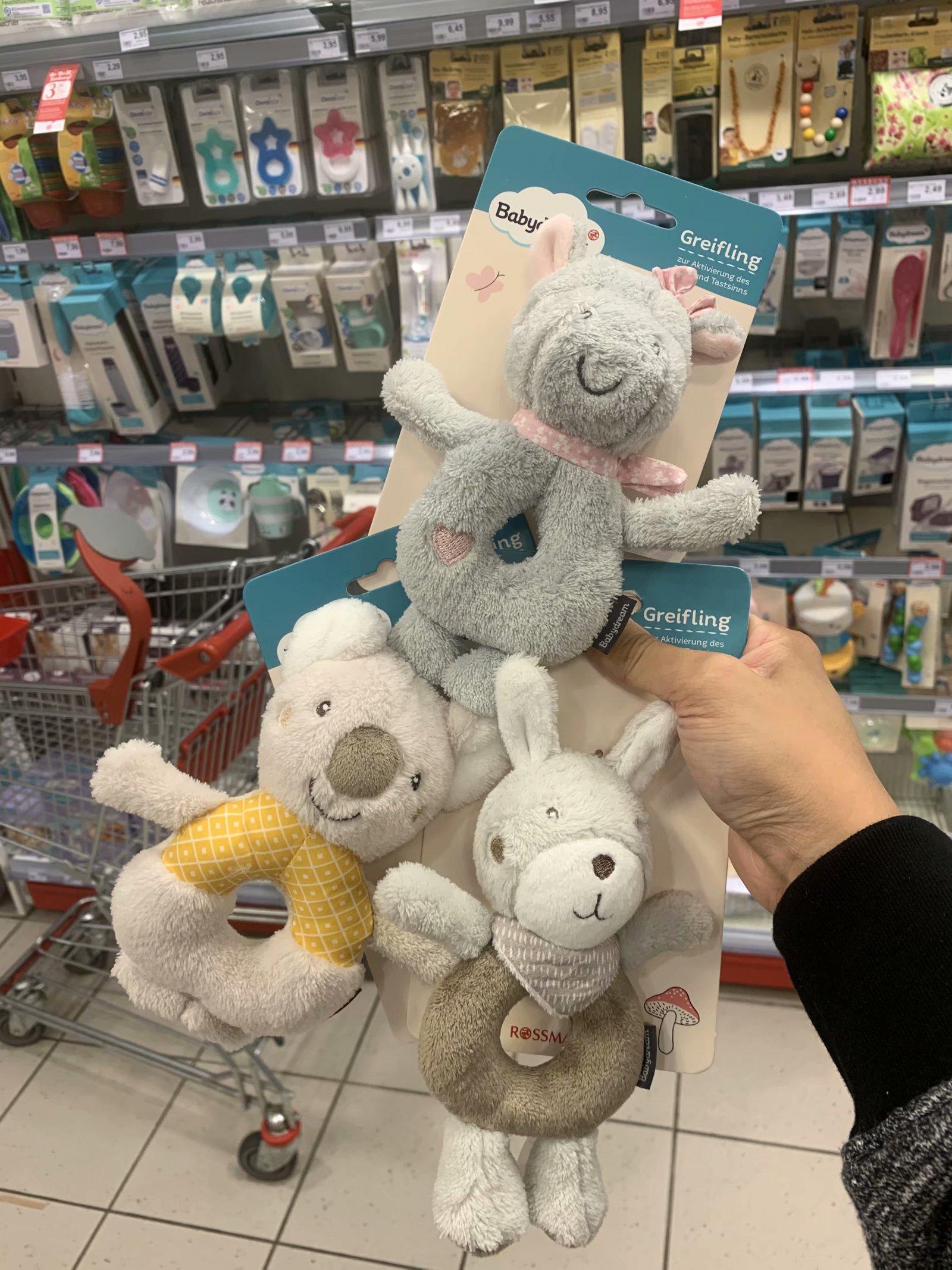 德国代购babydream婴儿多功能动物手摇铃棒毛绒宝宝安抚玩具有货